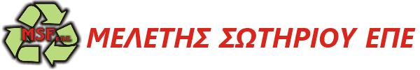 MSF - ΜΕΛΕΤΗΣ ΣΩΤΗΡΙΟΥ ΕΠΕ